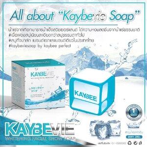 KAYBEVIE Whitening Facial Snow Soap เคบีวีย์ ไวท์เทนนิ่ง เฟเชี่ยล สโนว์ โซฟ สบู่น้ำแร่สกัดเย็น