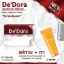 De'Dora Sunblock Vitamin เดอร์ โดรา วิตามินกันแดด ป้องกันสิว ฝ้า กระ จุดด่างดำ thumbnail 3