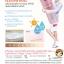 L-Glutathione Magic Cream SPF50 PA+++ ครีมกันแดดละอองน้ำ ชุ่มชื่น เย็นฉ่ำ พร้อมบำรุงผิวใสทันที thumbnail 3