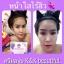 ครีมองุ่นหน้าใส by K&K Beautiful thumbnail 13