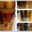 Ausway Royal Jelly ออสเวย์ นมผึ้ง คุณภาพจาก ออสเตรเลีย thumbnail 6