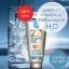 Venita Delight ZZ Minerals Body Aura SPF60 PA+++ ครีมน้ำแร่ระเบิด กันแดด กันน้ำ thumbnail 3