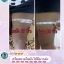 Top Slim TS Slimming Body Cream ทอป สลิม ครีมร้อนกระชับสัดส่วน ลดเซลลูไลท์ thumbnail 17