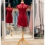 รหัส ชุดกี่เพ้า : KPS034 ชุดกี่เพ้าประยุกต์ผ้าลูกไม้ ชุดกี่เพ้าสวยๆ ราคาถูก ใส่งานหมั้น ยกน้ำชาสีแดง เพิ่มความงามลายลูกไม้สวยๆ thumbnail 2