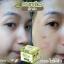MATCHA GREENTEA CREAM by baicha skincare มัทฉะ กรีนที ครีม ครีมชาเขียว thumbnail 20