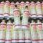Pure Lotion by jellys โลชั่นเจลลี่ หัวเชื้อผิวขาว 100% บำรุงผิวขาวออร่าภายใน 7 วัน thumbnail 7