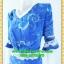 2608เสื้อผ้าคนอ้วน เสื้อผ้าแฟชั่นชุดฟ้าลายวินเทจตัดต่อลูกไม้ลายคั่นลูกไม้ขาว แขนยาว สไตล์เนี๊ยบสุดหรูมีรสนิยม thumbnail 3