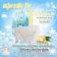 สบู่อาหรับขิง Arab Ginger Soap by Chomnita thumbnail 1