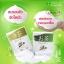 สบู่ชาเขียวล้างหน้า รักษาสิวหายตายหมดเกลี้ยง Acne Green Tea Cleanser Whipping Mousse thumbnail 4
