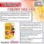 FIBERRY MIX EX ไฟเบอร์รี่ มิกซ์ อีเอ็กซ์ อุดมด้วยเส้นใยอาหาร รสอร่อย ดื่มง่าย ลดพุง thumbnail 21