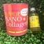 SUPER NANO Collagen ซุปเปอร์ นาโน คอลลาเจน thumbnail 13