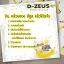Dzeus Banana Milk นมกล้วย ดีซูส by อาร์ต พศุตม์ thumbnail 7