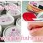 M.Chue Kiss Me Sugar Lip Scrub เอ็ม จู คิสมี ซูก้า ลิปสครับ thumbnail 6