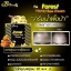 B'secret Forest Honey Bee Cream บี ซีเคร็ท ฟอเรสท์ ฮันนี่ บี ครีม ครีมน้ำผึ้งป่า หน้าเงา หน้าใส ไร้สิว จบทุกปัญหาผิวได้ในกระปุกเดียว thumbnail 9