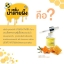 Dodee86 Vitatree Propolis เซรั่มน้ำลายผึ้ง ขาวกระจ่างใส ฉ่ำวาว thumbnail 8