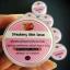 Strawberry Blink Serum เซรั่มสตอเบอรี่หน้าใส ลดสิว ผิวขาวใส thumbnail 3
