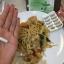 Rajana ราจาน่า ผลิตภันฑ์เสริมอาหาร สารสกัดจากธรรมชาติ หุ่นดี ทันใจ ผอมไว ไม่โยโย่ thumbnail 4