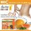 BIO C Detox Slin 15,000 mg. Garcinia + Fiber By COLLYNA ผลิตภัณฑ์เสริม อาหาร คอลลี่น่า ไบโอซี ดีท็อกซ์ สลิน thumbnail 6