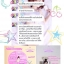 Milky Pinky By Chomnita มิลค์กี้ พิ้งค์กี้ ครีมทาหัวนมชมพู thumbnail 7