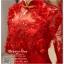รหัส ชุดกี่เพ้ายาว : KPL045 ชุดกี่เพ้าประยุกต์ราคาถูกลายดอกไม้ ชุดกี่เพ้าสวยๆ สีแดงแขนยาว งานปักเลื่อมมือ สวยๆ แบบเข้ารูป ใส่เป็นชุดกี่เพ้าแต่งงานก็สวยคะ thumbnail 3