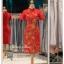 รหัส ชุดกี่เพ้า :KPS081 ชุดกี่เพ้าพร้อมส่ง มีชุดกี่เพ้าคนอ้วน แบบสั้น สีแดง คัตติ้งเป๊ะมาก ใส่ออกงาน ไปงานแต่งงาน ใส่เป็นชุดพิธีกร ชุดเพื่อนเจ้าสาว ชุดถ่ายพรีเวดดิ้ง ชุดยกน้ำชา หรือ ใส่ ชุดกี่เพ้าแต่งงาน สวยมากๆ ค่ะ thumbnail 1