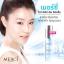 MERCI WHITE LIFT UP Emulsion เมอร์ซี่ ไวท์ ลิฟท์ อัพ อิมัลชั่น ผิวขาวใส หน้าสวย เรียว กระชับ สวยเป๊ะทุกมุมมอง thumbnail 5