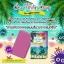 SEA Urchin SOAP by Night Merry สบู่หอยเม่น ผิวขาวกระจ่างใส แลดูอ่อนกว่าวัย ตั้งแต่ครั้งแรกที่ใช้!!! thumbnail 1