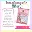 Miharu Hair Professional Mud Mask Hair Repair โคลนหมักผมภูเขาไฟมิฮารุ thumbnail 11