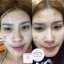 Makeovers by Amiskincare (ไนท์ครีม) ครีมแปลงโฉม thumbnail 10