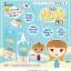 Gluta Sod Lotion by Skin2U โลชั่นหัวเชื้อสด หัวเชื้อขาวใส ออร่ากระจาย thumbnail 4