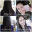 New Miharu Hair Professional Mud Mask Hair Repair โคลนหมักผมภูเขาไฟมิฮารุ สูตรใหม่ เพิ่มสารสกัดเป็น 2 เท่า บำรุงลึกถึงรากผม thumbnail 33