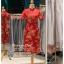 รหัส ชุดกี่เพ้า :KPS082 ชุดกี่เพ้าพร้อมส่ง มีชุดกี่เพ้าคนอ้วน แบบสั้น สีแดง คัตติ้งเป๊ะมาก ใส่ออกงาน ไปงานแต่งงาน ใส่เป็นชุดพิธีกร ชุดเพื่อนเจ้าสาว ชุดถ่ายพรีเวดดิ้ง ชุดยกน้ำชา หรือ ใส่ ชุดกี่เพ้าแต่งงาน สวยมากๆ ค่ะ thumbnail 1
