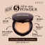MEESO Chocolate Primer Foundation Powder SPF 50 PA+++ มีโซ ช๊อคโกแลต พาวเดอร์ แพค แป้งอัดแข็ง ผสมไพรเมอร์ และรองพื้น thumbnail 4