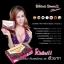 Bikinii BoomZ Fiscina บิกินิ บูมส์ ฟิสสิน่า อกอึ๋ม ฟิตกระชับ ผิวขาวใส เห็นผลชัดจริง thumbnail 3