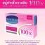 สบู่หัวเชื้อ วาสลีน Skincream Healthy Even Tone Body Soap สบู่หัวเชื้อวาสลิน 100X thumbnail 7