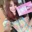 Haru S3 Sakura Set ฮารุ เอส3 ซากุระเซ็ท thumbnail 16