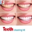 Teeth Cleaning Kit ชุดทำความสะอาดฟัน ทำให้ฟันขาวและรอยยิ้มที่สดใส thumbnail 10
