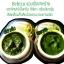 Belleza Spirulina Apple Cream เบลเลซ่า ครีมแอบเปิ้ลสาหร่าย thumbnail 7