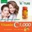 The Nature Vitamin C 1,000 วิตามินซี thumbnail 1