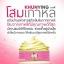 Ginseng Khun Ying Cream ครีมโสมคุณหญิง ขาวใสใน 3 วัน ผิวกายขาวออร่า ขาวจริงไม่มโน thumbnail 2