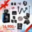 ชุดสุดคุ้ม GoPro HERO6 Black