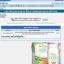 7Pure Premium เซเว่นเพียว พรีเมี่ยม ผลิตภัณฑ์ลดน้ำหนัก สำหรับคนลดยาก thumbnail 7