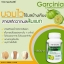 The Nature Garcinia Extract เดอะ เนเจอร์ สารสกัดจากผลส้มแขก thumbnail 8