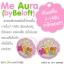 Me Aura by Beloft มีออร่า บาย บีลอฟ มาส์กผิวขาวทาแล้วนอน กระปุกแรก ขาวชัดเจน thumbnail 9