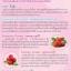 L-Gluta Berry Plus แอล กลูต้า เบอร์รี่ พลัส น้ำผลไม้พร้อมคอลลาเจน thumbnail 4