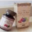 Gluta All in one With Berry And Grapeseed Extract กลูต้า ออล อิน วัน ผิวขาวใส อมชมพู จากภายใน thumbnail 1