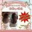 Miharu Hair Professional Mud Mask Hair Repair โคลนหมักผมภูเขาไฟมิฮารุ thumbnail 12