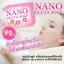 NANO GLUTA SOAP สบู่นาโนกลูต้า อาบแล้วใส ใช้แล้วขาว หัวเชื้อกลูต้านาโน เปลี่ยนผิวหมองคล้ำให้ขาวใส thumbnail 3