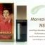 Merrez'ca Lovely Shimmer Make up Base เมคอัพเบส เมอร์เรซกา เบสเขียว & เบสชมพู thumbnail 5