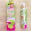 Beloft Greentea Whitening Body Lotion SPF60PA++ thumbnail 1